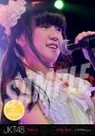 cindy (versi 2) -  Photopack Concert Edition 2013