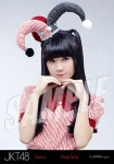 cindy (versi 2) - Photopack Namida Surprise