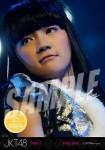 cindy (versi 3) -  Photopack Concert Edition 2013