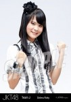 delima - Photopack Oogoe Diamond
