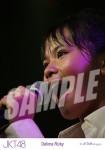 delima  - Photopack Pajama Drive (Live)