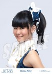 delima (versi 2) - Photopack Ponytail to Shushu