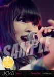 delima (versi 3) -  Photopack Concert Edition 2013