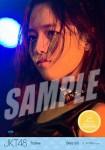dena - Photopack Concert Edition 2013