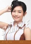 dena (versi 2) - Photopack Yuuhi wo Miteiruka
