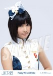 dhike  - Photopack Ponytail to Shushu