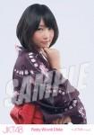dhike  - Photopack Yukata 2012