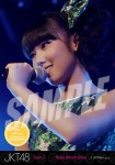 dhike (versi 1) -  Photopack Concert Edition 2013
