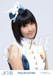 dhike (versi 2) - Photopack Ponytail to Shushu