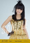 diasta - Photopack Gorgeous Gold