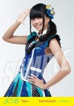 diasta - Photopack Koisuru Fortune Cookie