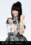 diasta - Photopack Oogoe Diamond