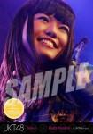 diasta (versi 2) -  Photopack Concert Edition 2013