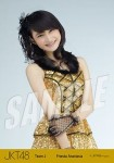 frieska - Photopack Gorgeous Gold
