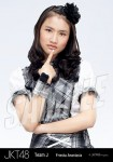 frieska - Photopack Oogoe Diamond