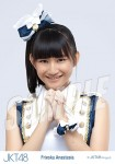 frieska  - Photopack Ponytail to Shushu