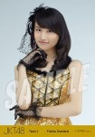 frieska  (versi 2) - Photopack Gorgeous Gold