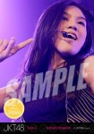 gaby (versi 2) -  Photopack Concert Edition 2013