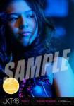 gaby (versi 3) -  Photopack Concert Edition 2013