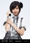 ghaida - Photopack Oogoe Diamond
