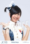 ghaida  - Photopack Ponytail to Shushu