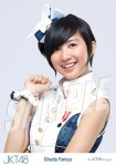 ghaida (versi 2) - Photopack Ponytail to Shushu