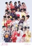 group  - Photopack Yukata 2012
