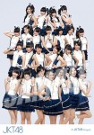 grouppony - Photopack Ponytail to Shushu