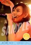 hanna (versi 2) - Photopack Concert Edition 2013