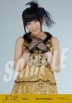 haruka - Photopack Gorgeous Gold