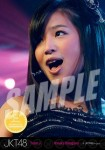 haruka (versi 1) -  Photopack Concert Edition 2013