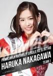 haruka (versi 2) - Photopack Sousenkyo 2014