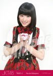 haruka (versi 2) - Photopack Valentine