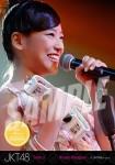 haruka (versi 3) -  Photopack Concert Edition 2013