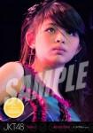 jeje (versi 2) -  Photopack Concert Edition 2013