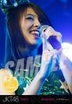 jeje (versi 3) -  Photopack Concert Edition 2013