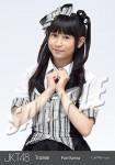 kariin - Photopack Inochi no Tsukaimichi
