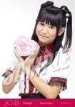kariin - Photopack Valentine 2013