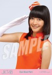 kinal  - Photopack Baby! Baby! Baby!