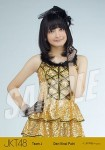 kinal - Photopack Gorgeous Gold