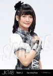 kinal - Photopack Oogoe Diamond