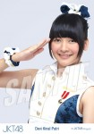 kinal  - Photopack Ponytail to Shushu