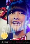kinal (versi 1) -  Photopack Concert Edition 2013