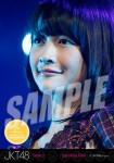 kinal (versi 2) -  Photopack Concert Edition 2013