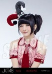 kinal (versi 2) - Photopack Namida Surprise