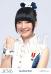 kinal (versi 2) - Photopack Ponytail to Shushu