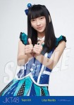 lidya - Photopack Koisuru Fortune Cookie