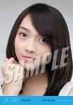 lidya (versi 3) - Photopack Manatsu no Sounds Good!