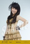 nabilah - Photopack Gorgeous Gold