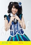 nabilah - Photopack Koisuru Fortune Cookie